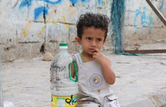 Clean Water Charity Skt Muslim Charity Skt