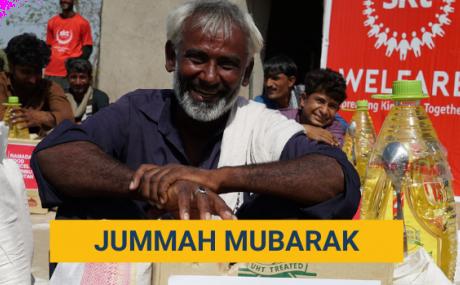 Make the first Jummah of Ramadan count!